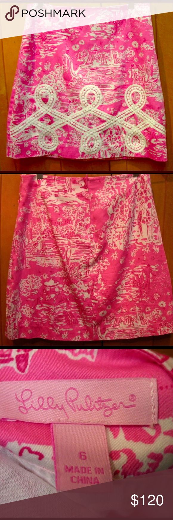 Lilly Pulitzer Skinny Dippin Roslyn Size 6 GORGEOUS Roslyn skirt in skinny dippin, so cute and so perfect for any lady who loves a classic Lilly print. The print placement is PERFECT on the. Censored people ALL over it and it's in FLAWLESS condition!!!! It's a size 6 and so bright and pretty! Please feel free to make an offer! And if you have any questions just ask! Thanks for looking!!! Lilly Pulitzer Skirts Mini