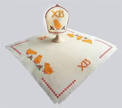 Набор для вышивания ZENGANA М-023 Пасхальный набор Цыплята
