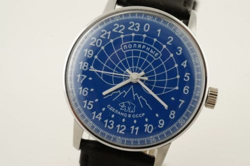 Vintage Russian scientific watch Polar Bear CCP 24H