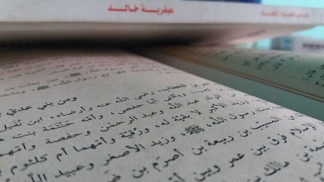english-arabic-translator.jpg (640×360)