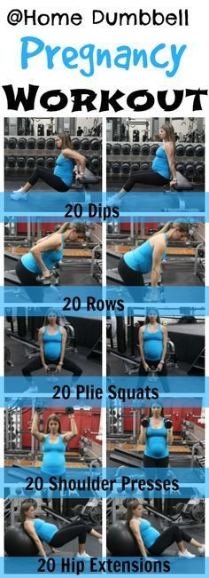 Do each exercise in a circuit fashion, rest and repeat another time.  This pregnancy workout is a full body one.  More workouts that will help you not gain a ton of weight and stay healthy and fit during pregnancy, here.  Safe pregnancy workouts for every trimester.