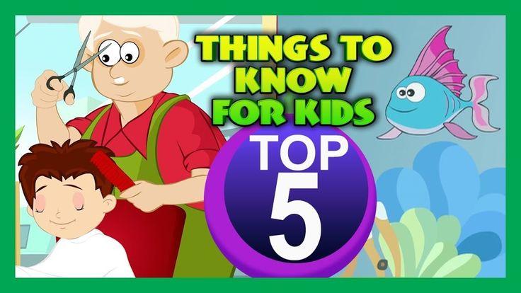 Обучающее видео для детей про предметы. Учим слова вместе.