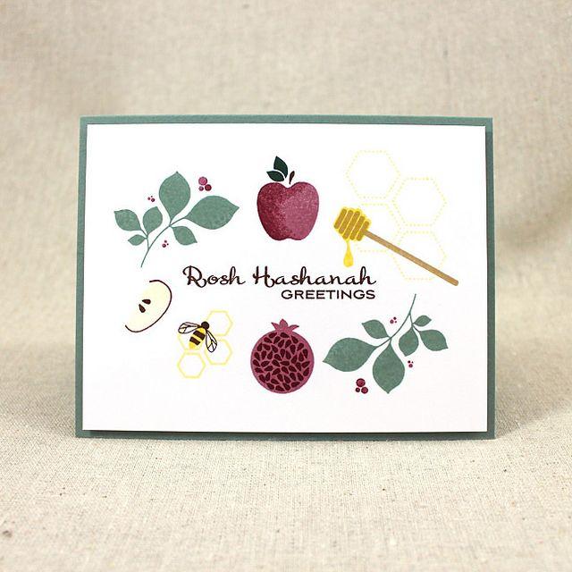 rosh hashanah 5776 images