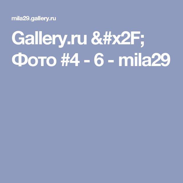 Gallery.ru / Фото #4 - 6 - mila29