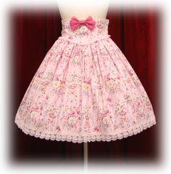 Lolibrary | Baby, the Stars Shine Bright - Skirt - Antoinette Bouquet Print Skirt