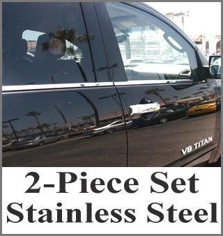 2004-2011 2010 Nissan Titan King Cab Window Sill Trim 2004-2014 Nissan Titan 2 Door King Cab Only. *1 Piece on each side. Pictureshows a crew cab for illustration purpose. Item for sale will not fit a crew cab.. Premium quality stainless steel with polish surface. 3M tape on the back for easy installation. If you have any questions or concerns, feel free to contact us through Amazon (We are here... #Upgrade_Your_Auto #Automotive_Parts_and_Accessories