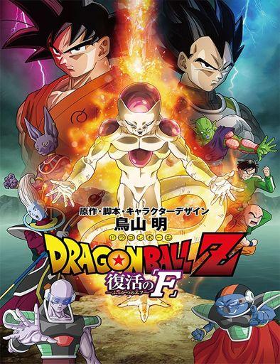 Poster de Dragon Ball Z: La resurrección de Freezer