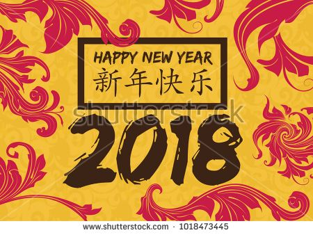 14 best shutterstock images on pinterest happy chinese new year 2018 text on red circle banner and blue gold flower china pattern fandeluxe Gallery
