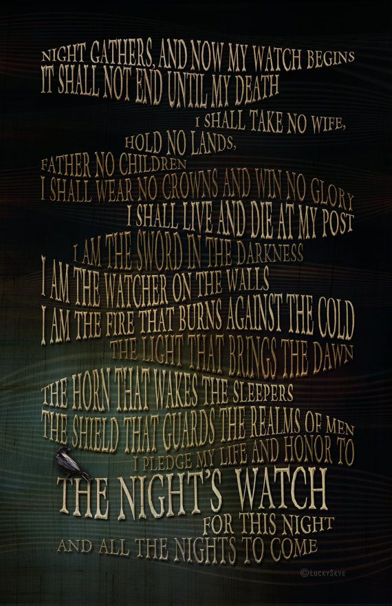 The Night's Watch Oath - Game of Thrones Art Print