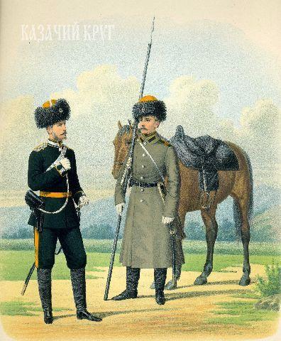 Конные полки Амурского казачьего войска. Обер-офицер и казак (походная форма). 20 января 1876 г.