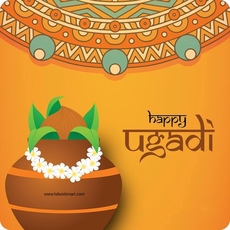 [Latest] Happy Ugadi 2020 Wishes, Quotes, and Sayings