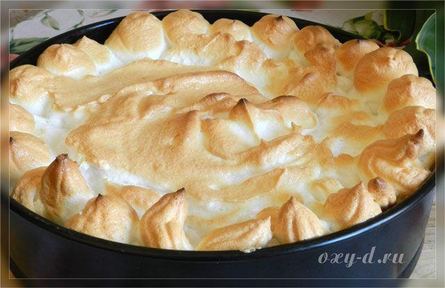 Песочный пирог яблочно-лимонный