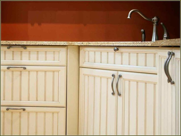 Kitchen Cabinet Door Locks