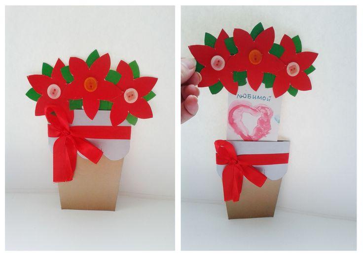 Как сделать открытку бабушке на день рождения не сложно