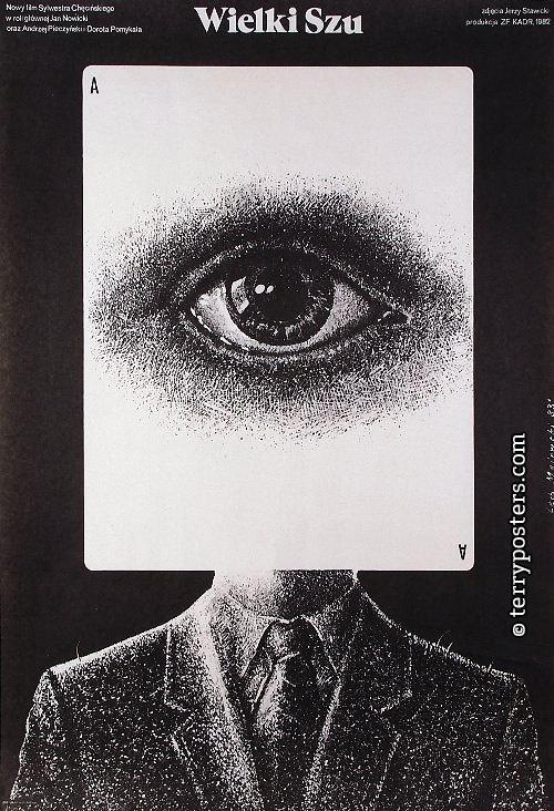 Lech  Majewski,1983
