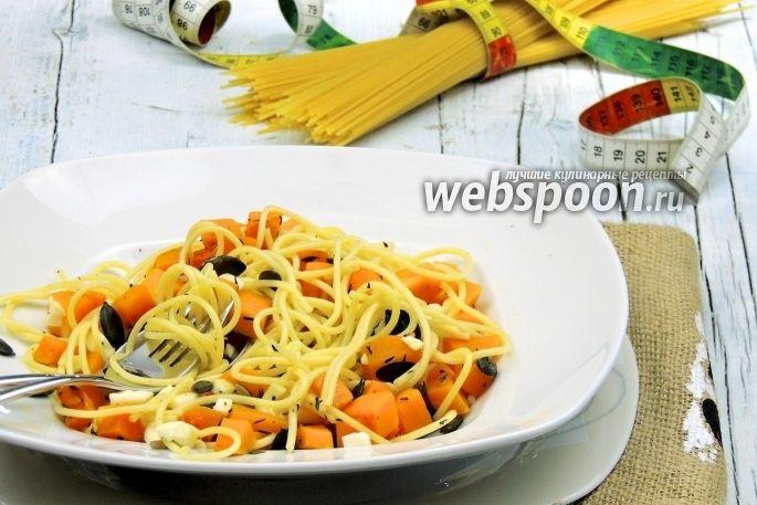 Спагетти с тыквой и моцареллой  Устали от извечной проблемы похудения? Или просто хотите передохнуть от жирной и жареной пищи? Тогда этот рецепт для вас! На обед или ужин выбираем спагетти с тыквой, тыквенными семечками и Моцареллой. Блюдо относится к вегетарианской группе и фит-рецептам.   Фит — это рецепты правильного и здорового питания для желающих похудеть и не лишать свой организм требуемой энергии, комплекса витаминов и минеральных веществ. Здесь одна порция составляет 493…