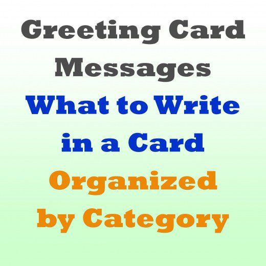 What To Write In A Birthday Card 48 Birthday Messages And: Greeting Card Messages: Examples Of What To Write