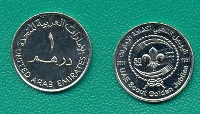 UAE,2007,UNC,One Dirham,Commemorative,UAE Scout Golden Jubilee