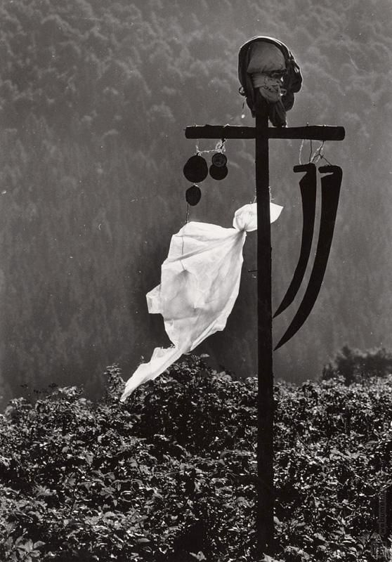Martin Martinček: Poľný strašiak:1955 - 1975