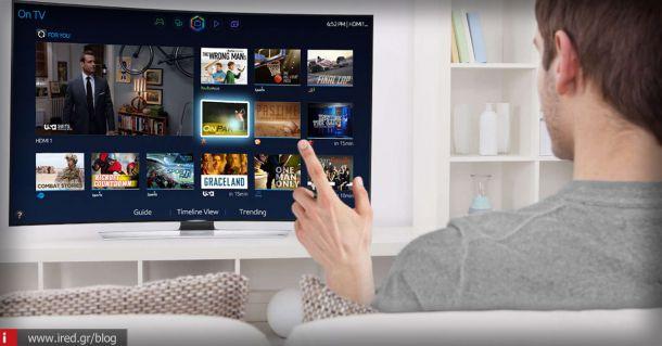 Η Samsung φέρνει τον Μεγάλο Αδελφό στο σαλόνι μας