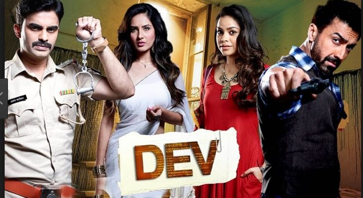Detective drama series 'Dev' on Colors to go OFF-AIR next month  http://www.playkardo.org/57637-detective-drama-series-dev-colors-go-off-air-next-month/