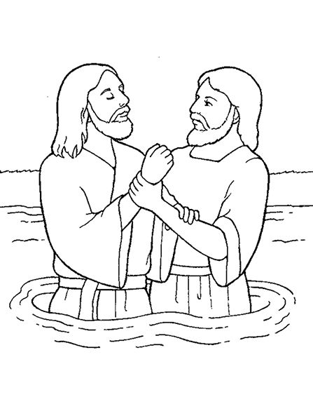 An illustration of John the Baptist baptizing Jesus Christ, from the nursery manual Behold Your Little Ones.