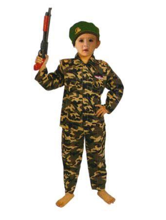 Прокат детских военных костюмов в москве