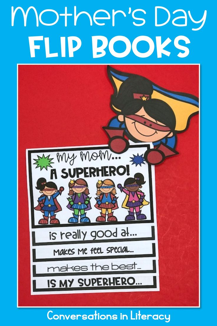 Easy and fun Mother's Day activities! If you are looking for a fun and easy Mother's Day activity for the kids in your classroom, you'll love this My Mom is My Superhero flip book! This cute and simple Mother's Day ideas make a a great writing project for a Mother's Day gift. Great keepsake for moms! Father's Day Flip Book included too. first grade, second grade, third grade, fourth grade, fifth grade