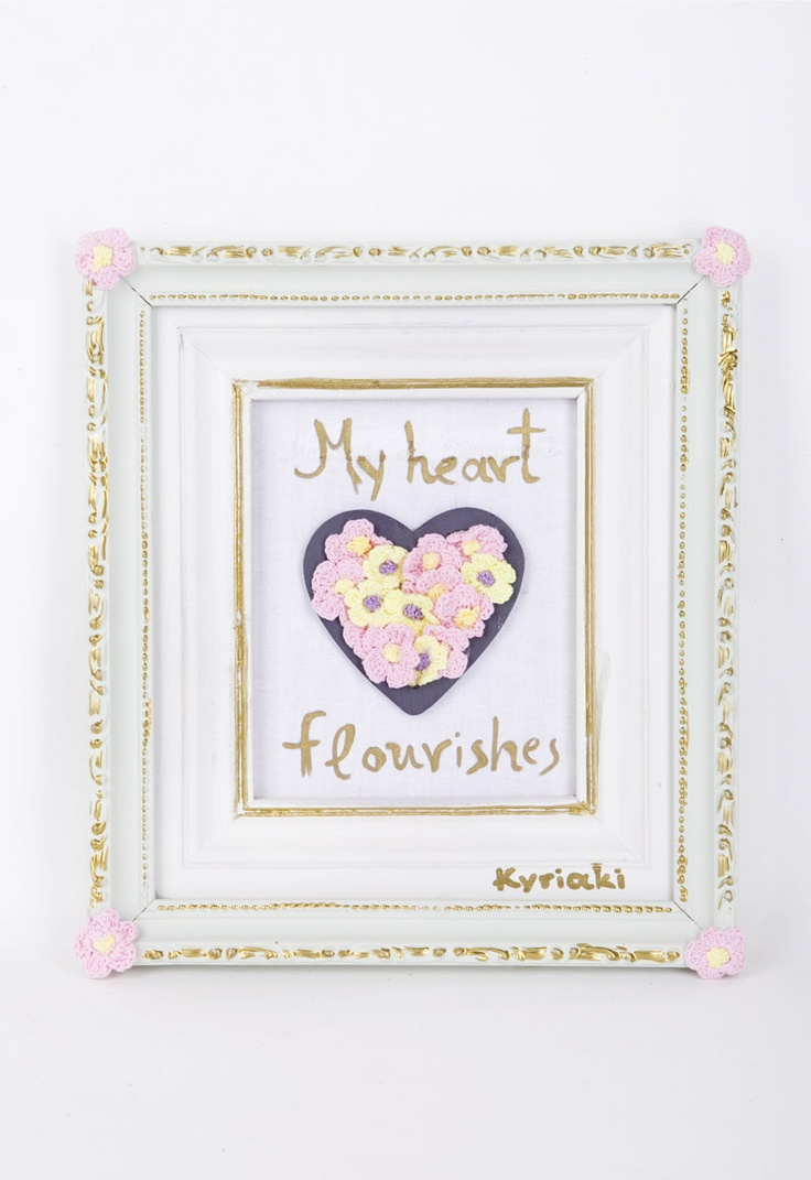 my heart flourishes by Kyriaki Sidiropoulou