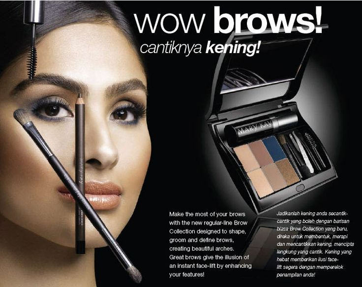 20 best images about Mary Kay's Perfect EyeBrow on ...