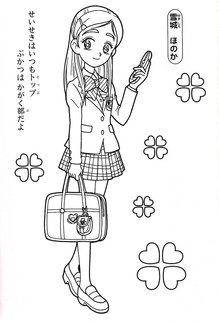 oasidelleanime precure coloring pages - photo #13