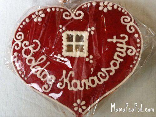 Christmas Around the World - Hungary from Mama Pea Pod