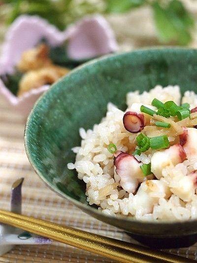 高タンパク&低カロリーで美肌効果アリ!プリプリたこ飯レシピ