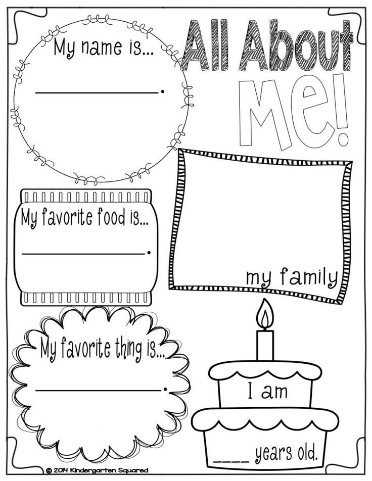 Snag this for FREE! Perfect for Back to School with kinders!
