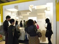 Salone Satellite   iSaloni   Milano Rho Fiera 2012