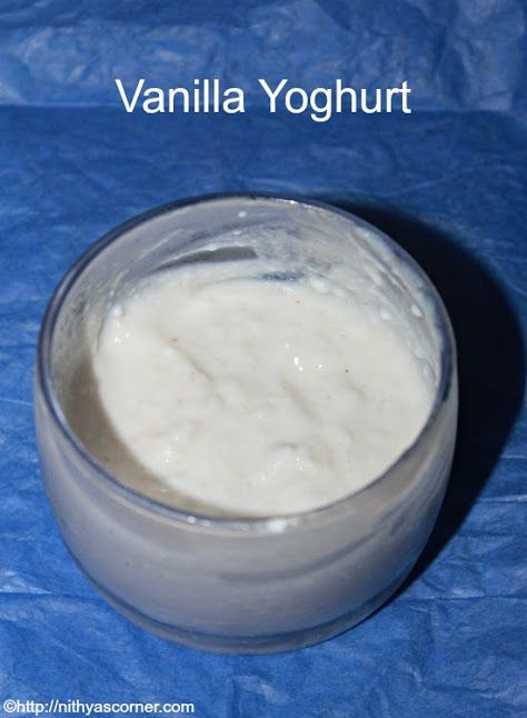 Vanilla Yoghurt Recipe – A smooth and creamy yoghurt that you can make easily at home.