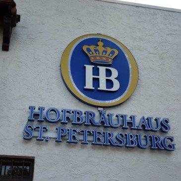 Hofbräuhaus in St. Petersburg, FL vs. Munich