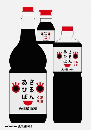 あさひるばん_B1_RGB.jpg