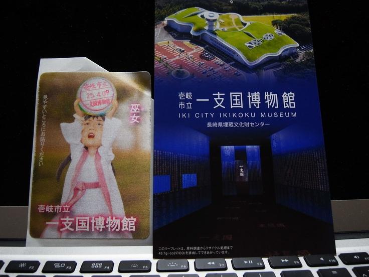 度々行きたい旅。: 壱岐島は、弥生時代に栄えた波漫あふれる歴史にタイムスリップ!
