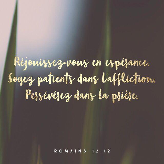 Romains 12: 12