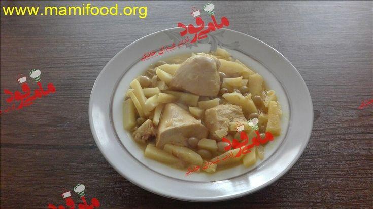 دستور پخت و طرز تهیه #آش_حبوبات خوشمزه و آسان را در سایت مامی فود بخوانید مامی فود لذت غذای خانگی