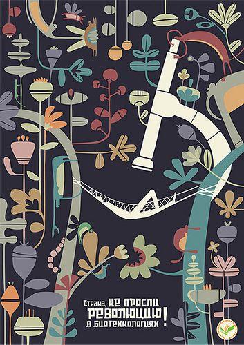 Print Moins Cher Imprimerie en ligne, pas cher et de qualité haut de gamme http://printmoinscher.fr/367-impression-affiche