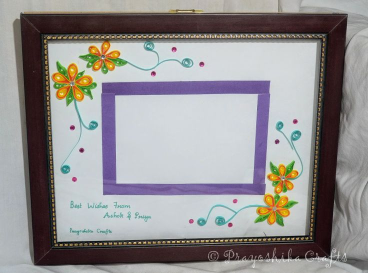 Prayoshika Crafts: Hand made photo frames with colorful works, front ...