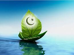 pakistani flag hd wallpapers - Google Search