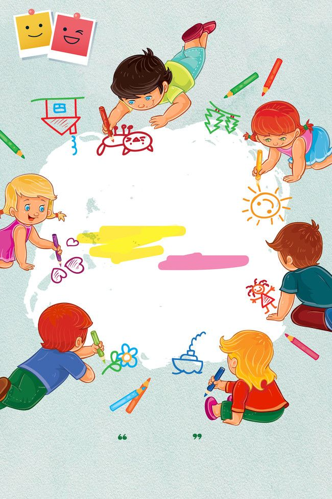 Cartoon Divertido Arte Clip Art Background Art Drawings For Kids Art For Kids Kids Art Projects