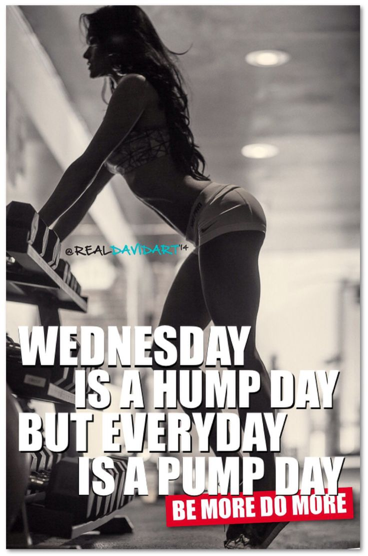 WEDNESDAY IS A HUMP DAY BUT EVERYDAY IS A PUMP DAY. # ...