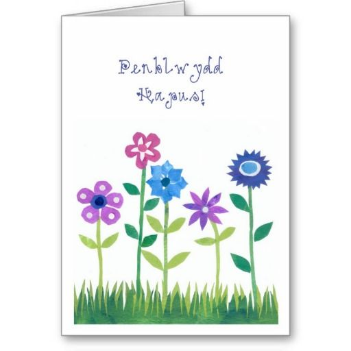 Romantic Birthday Card with Welsh Greeting and a handpainted paper collage design by Judy Adamson: £2.85 $3.50 #welsh #birthdaycard #gymraeg http://www.zazzle.com/romantic_birthday_card_with_welsh_greeting-137452435748048921?rf=238041988035411422