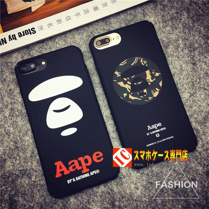 Aapeオリジナル設計ストリートファッションブランドiPhone6/6s/plusケースアイフォン7迷彩柄マット素材保護カバーかっこいいハードケース