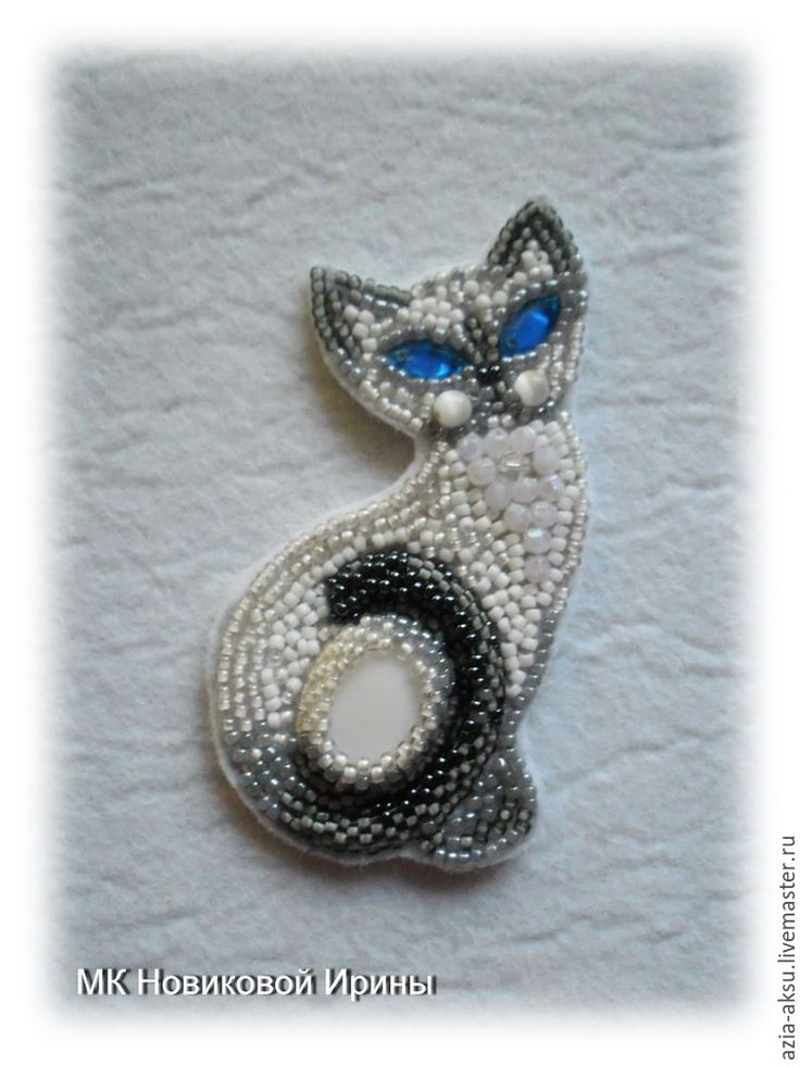 Кошка-брошка: вышиваем бисером голубоглазую сиамскую красавицу - ЯМ