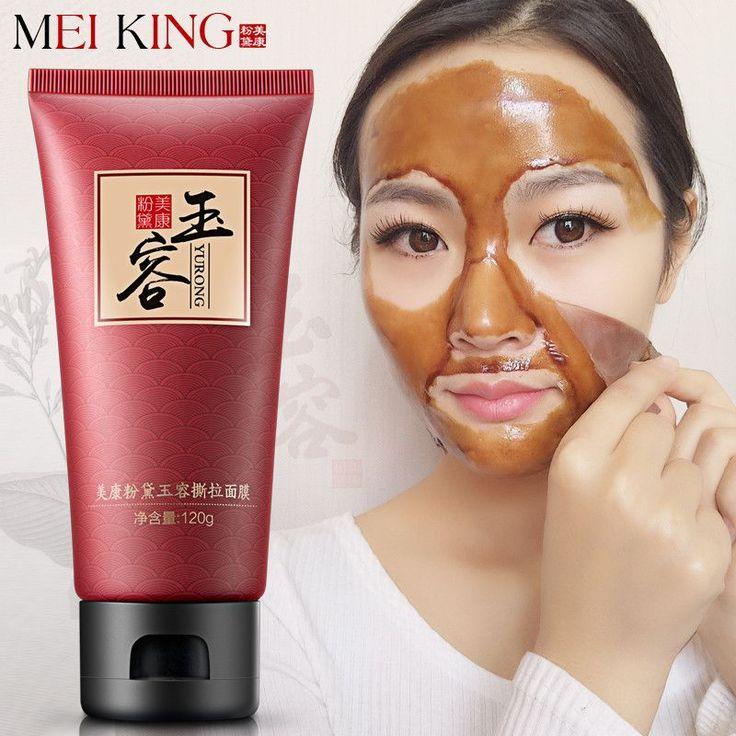 Clarifying Mask Facial Mask Acne Treatment Nose Blackhead Acne